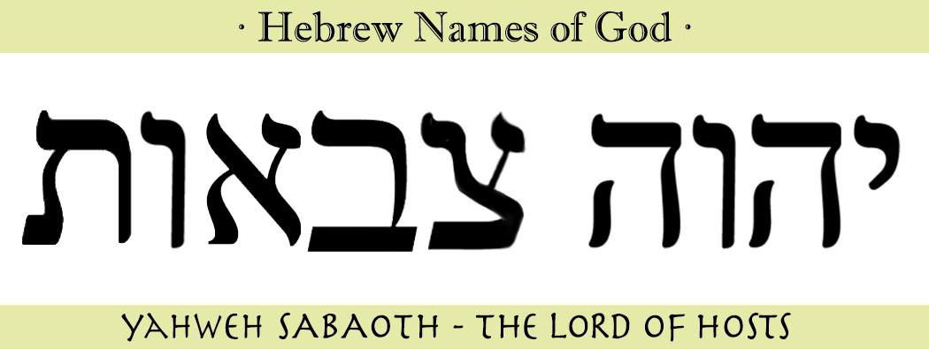 Yahweh Sabaoth