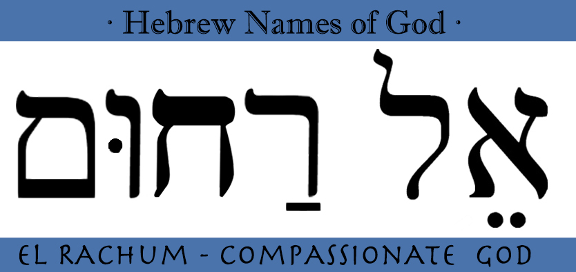 hebrew titles