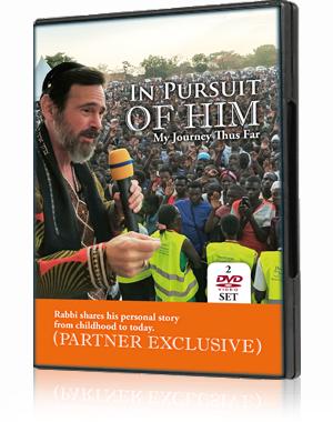 rabbislifestory_dvd