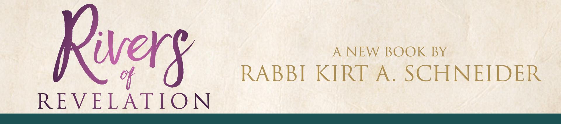 Rivers of Revelation Book by Rabbi Kurt Schneider